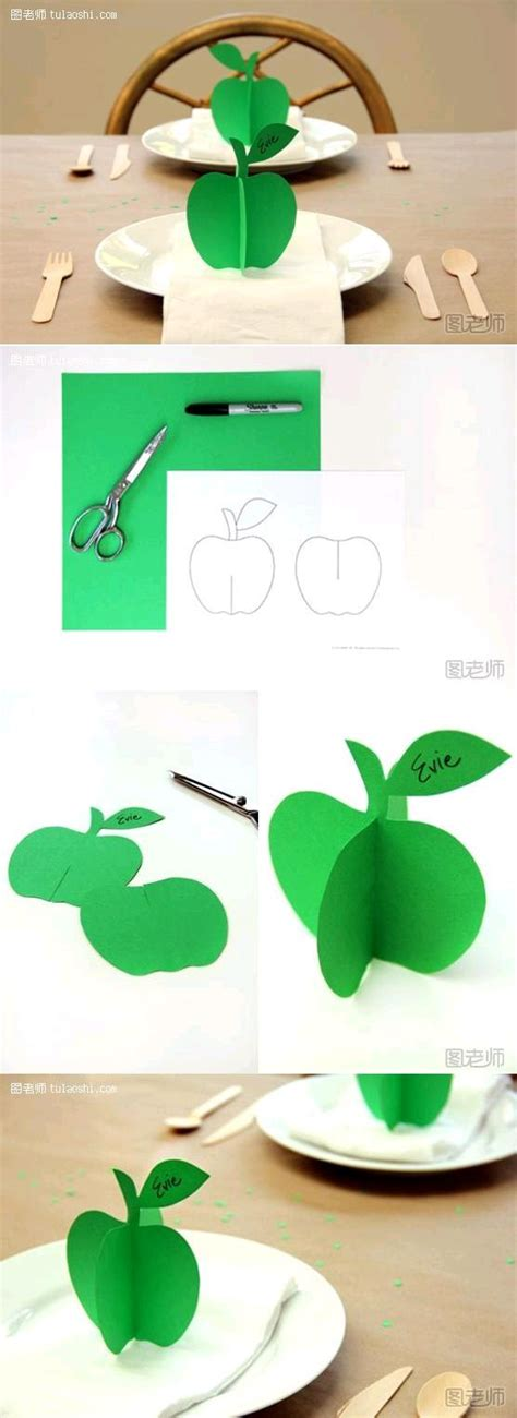 how to make 3d paper apple ornament step by step diy