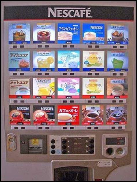 Vending machine coffee good?