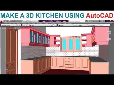 autocad tutorial kitchen autocad tutorial area calculation command videomoviles com