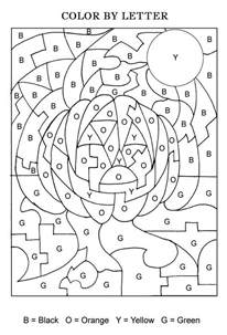 Galerry halloween alphabet coloring pages