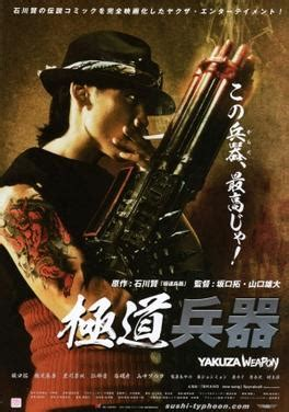 film gengster yakuza yakuza weapon wikipedia