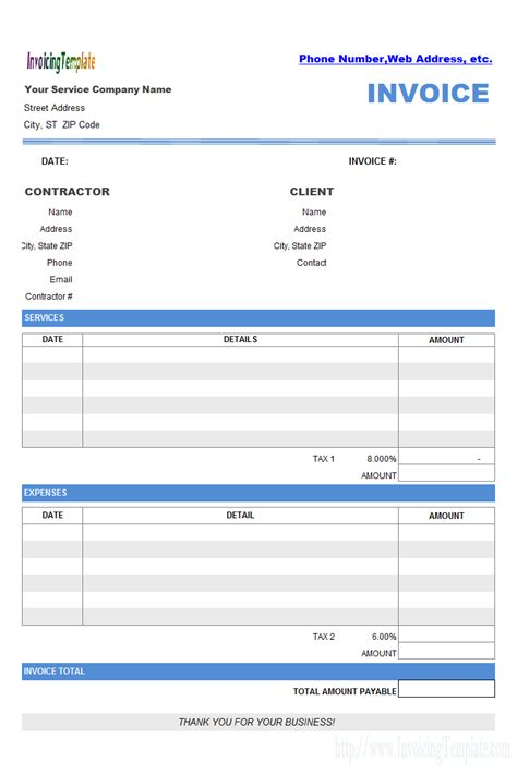 electronic invoice template electronic invoicing software with support for paypal payment