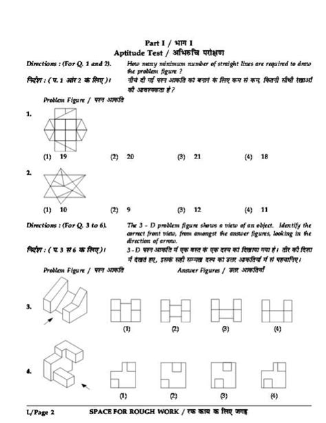 Paper Pattern Jee Main | sle question paper for jee main paper 2 2018 2019