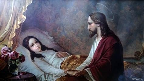 image of christ image jesus heals jesus raising the daughter of jairus