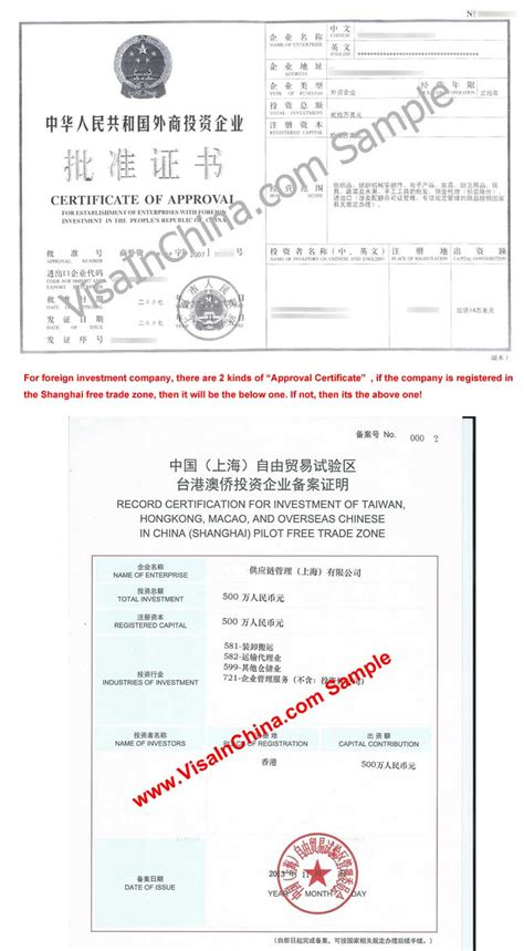 Employment Letter For Taiwan Visa China Working Z Visa And China Work Permit Application Service In Shanghai
