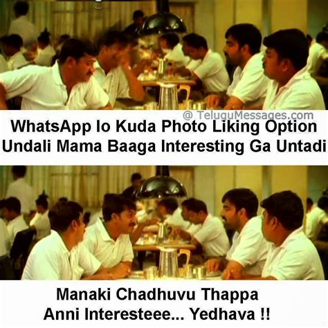 telugu jokes photos funny telugu jokes with images to share with facebook