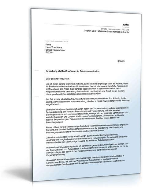 Form Bewerbung Anschreiben Anschreiben Bewerbung B 252 Rokommunikation Muster Zum