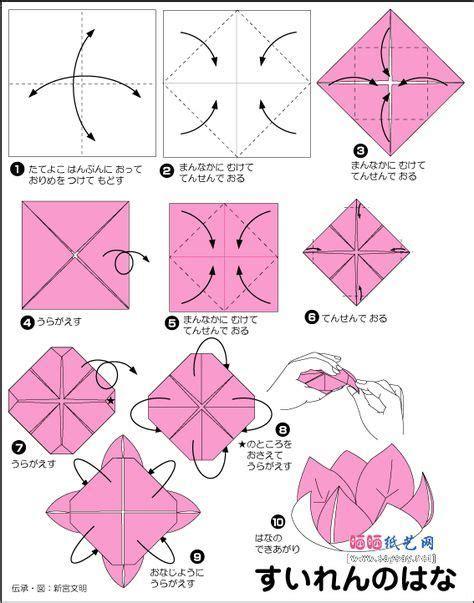 origami fiori di loto oltre 20 migliori idee su istruzioni origami su