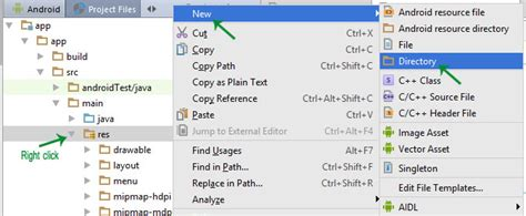 android studio add layout land how to add create landscape layout in android studio