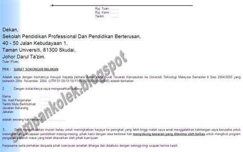 sure or not contoh surat sokongan majikan yang menyokong tawaran belajar
