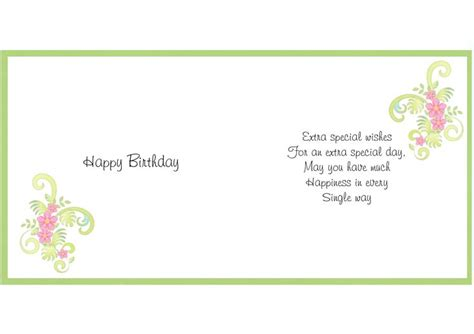 free printable birthday card inserts 46 best card inserts images on pinterest floral