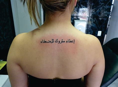 best arabic tattoo designs arabic tattoos designs ideas and meaning tattoos for you