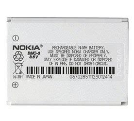 9 95 nokia xpressmusic 5130 battery free shipping 9 95 nokia 3510i battery free shipping