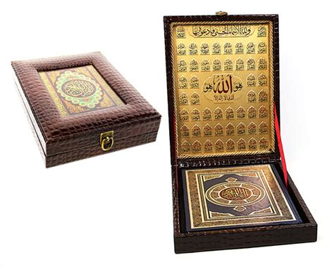Al Quran Terjemahnya 44 Al Muyyasar Box islamic products islamic books islamic arts islamic gifts islamic home decor islamic audio