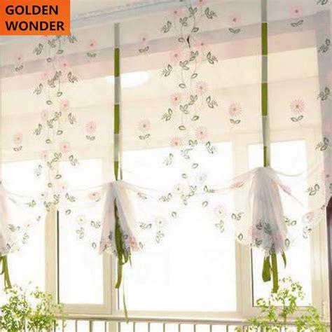 Balloon Kitchen Curtain Roman Curtain Daisy Yellow Pink
