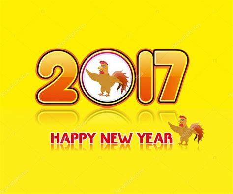 new year 2017 toto feliz ano novo 2017 o desenho de galo para o ano novo