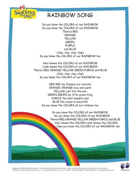 color song lyrics rainbow song lyrics i some of these things aren t