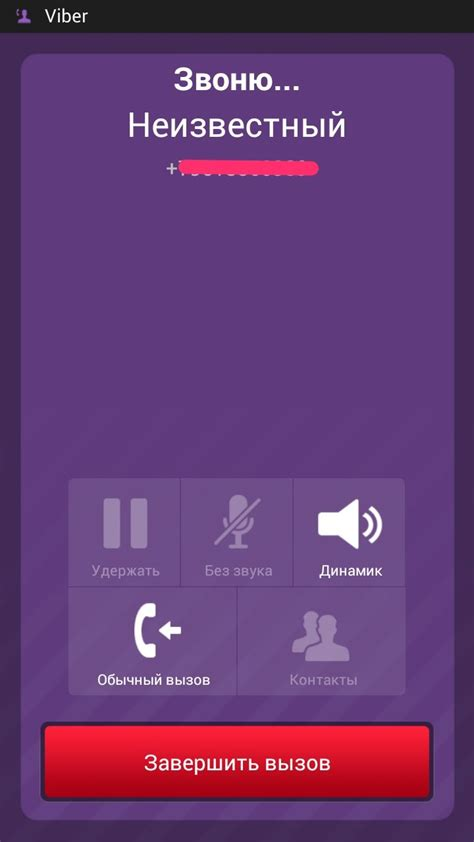 free viber for mobile viber calls free gettbets