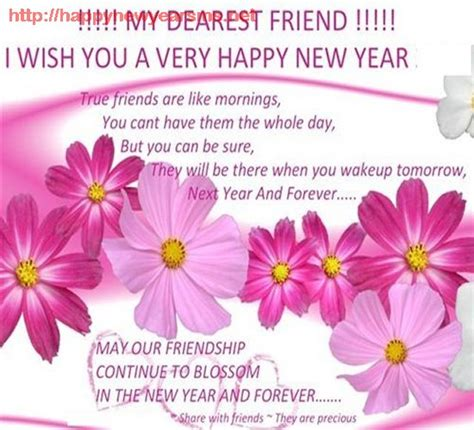 new year wishes for friend happy new year sms in