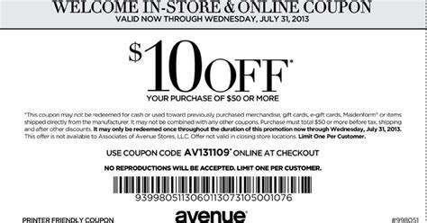 The Avenue Coupons Printable 2013
