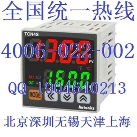 Autonics Temperature Controller Tcn4s 24r autonics temperature controller tcn4s 24r dual pid