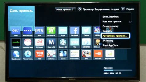 Samsung F Series Tv установка Iptv приложения на телевизор Samsung F Series с функцией Smart Tv Funnycat Tv