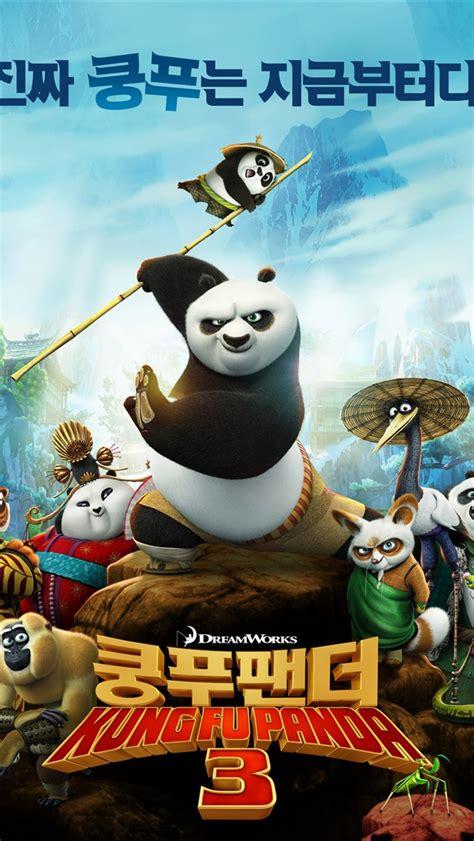 kung fu panda wallpaper iphone 6 dreamworks movie kung fu panda 3 iphone wallpaper