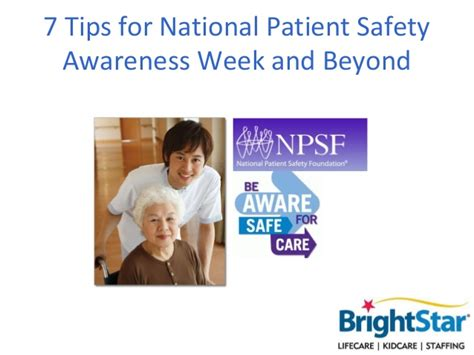 7 Tips For Security by 7 Tips For National Patient Safety Awareness Week And Beyond