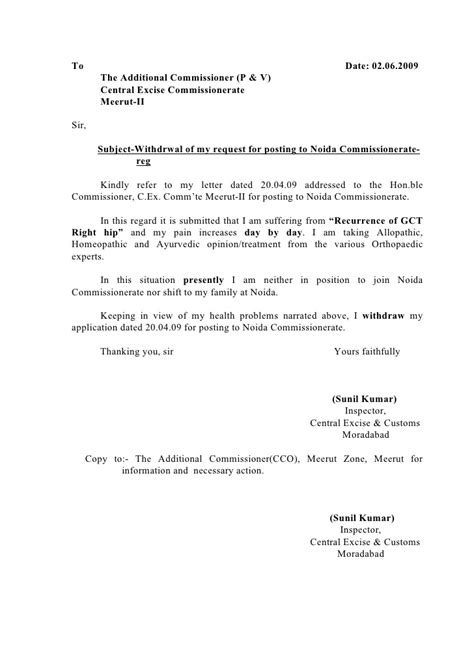 Withdrawal Letter From A Contract withdrawal letter of noida