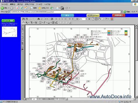 toyota lucida wiring diagram pdf free wiring