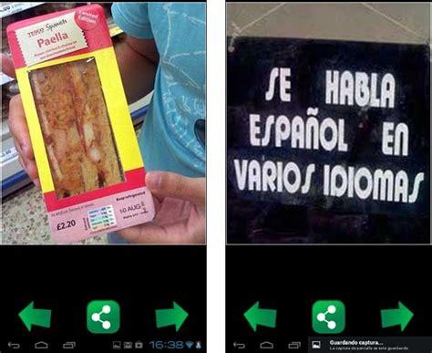 imagenes graciosas sarpadas para wasap humor whatsapp en espa 241 ol fotos graciosas para compartir