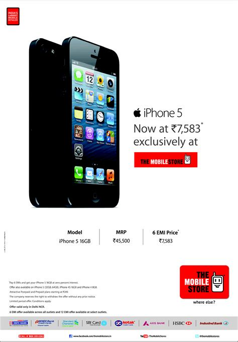 the mobile store offers on apple iphone 5 mumbai new delhi bangalore saleraja