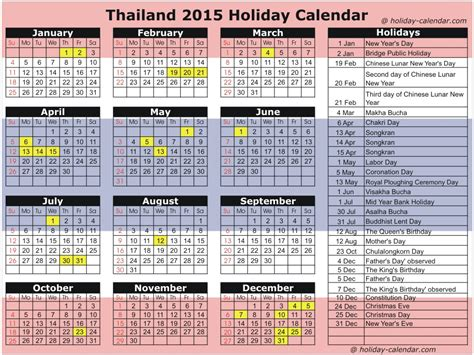 new year 2015 holidays thailand new year 2015 holidays 28 images 2015 new year notice
