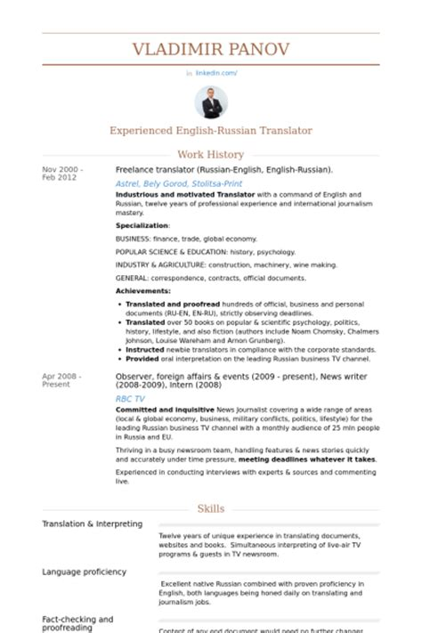 Curriculum Vitae Sle For Translation Freelance Translator Resume Sles Visualcv Resume Sles Database