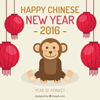 new year 2016 monkey logo stylized belly monkey vector vector free