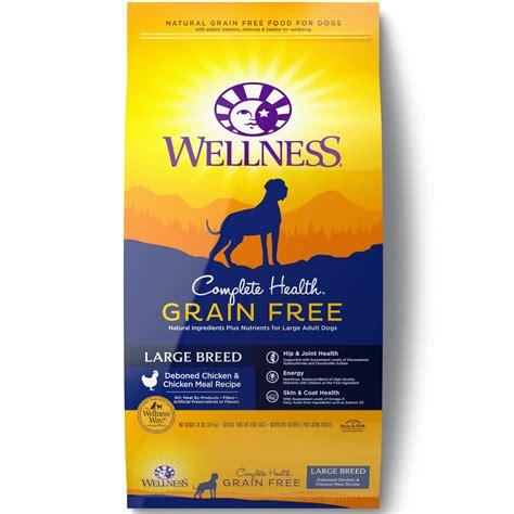 wellness grain free puppy wellness complete health grain free chicken food petco