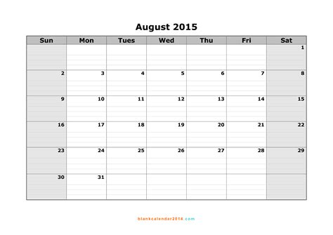 August Printable Calendar 2015 8 Best Images Of August 2015 Calendar Free Printable