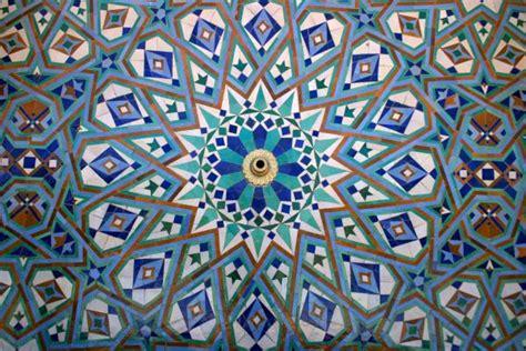 Islamic Artworks 40 ma oz m 2002 middle eastern minorities between