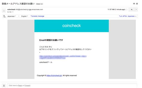 how to buy bitcoin coincheck - How To Check The Amount On A Visa Gift Card