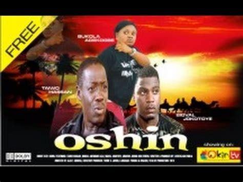 Film Oshin Youtube | oshin latest yoruba nollywood movie 2013 youtube