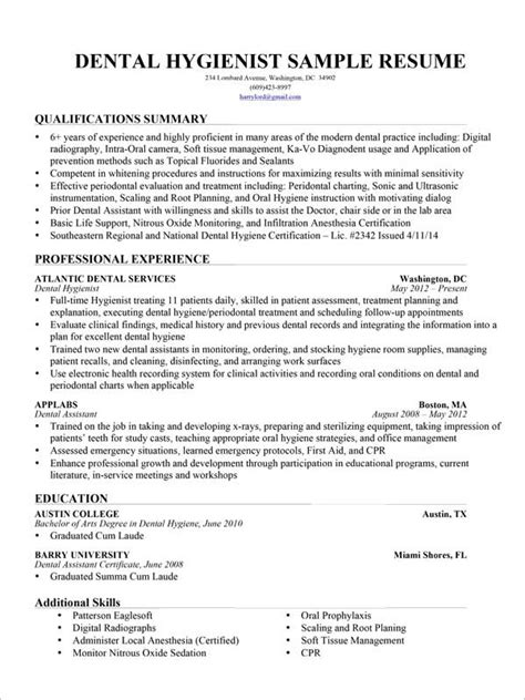Dental Hygienist Resume Template Free Dental Assistant Resume Template 7 Free Word Excel Pdf Format Download Free Premium