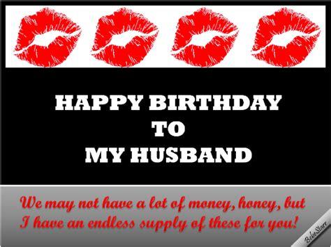 Brother Sister Wedding Songs – ??????? ????? ?????   birthday marathi cards   M4?????