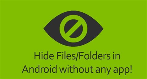 how to on android without app how to hide certain images on android without any app