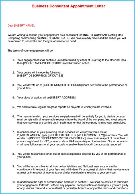 business appointment letter samples examples