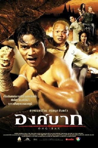 thailand film ong bak picture of ong bak the thai warrior
