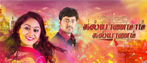 zee kannada kamali serial heroine photos kalyanamam kalyanam serial cast vijay tv tamil serial