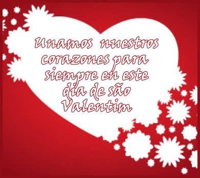 mensaje de san valentn apexwallpaperscom mensajes de san valentin para el dia de los enamorados