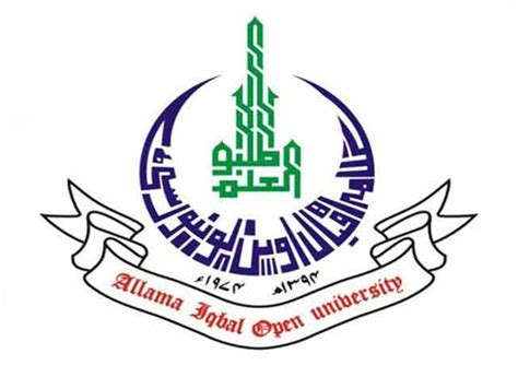 aiou allama iqbal open university pakistani education allama iqbal open university wins hec s research grants