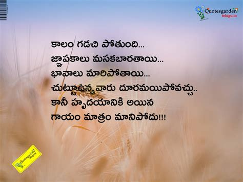 images of love quotes in telugu telugu best love and inspirational quotes with cool images
