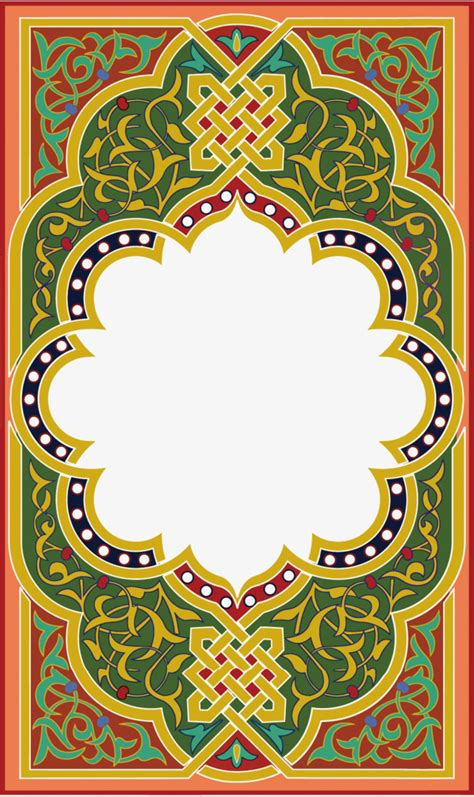 frame design islamic vector borders islamic pattern frame islam png and
